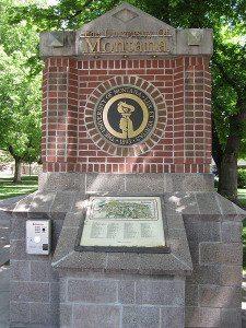 University_of_Montana_entrance
